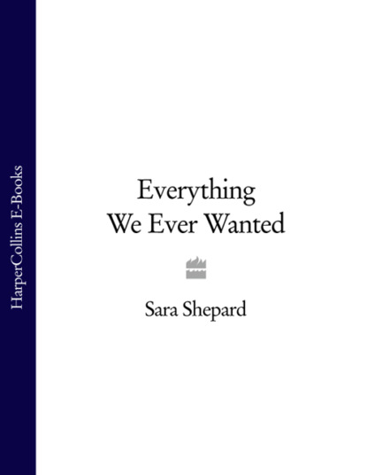 Sara Shepard Everything We Ever Wanted адель фабер how to be the parent you always wanted to be