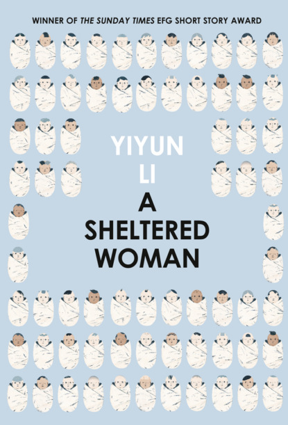 гардеробный шкаф billion in one hundred million Yiyun Li A Sheltered Woman