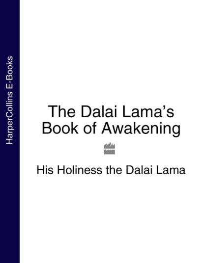 Далай-лама XIV The Dalai Lama's Book of Awakening