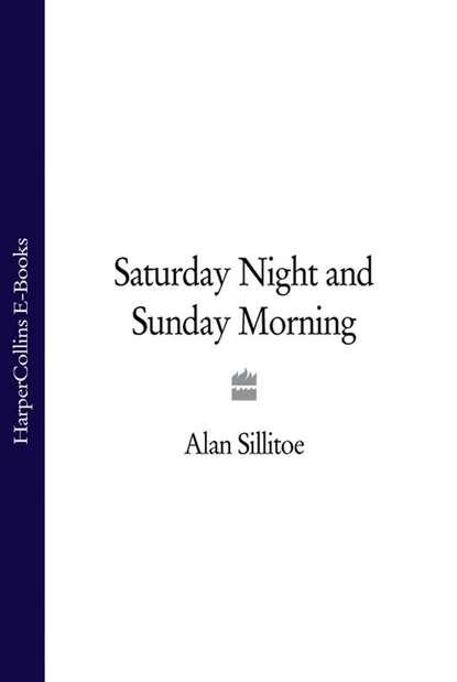 Фото - Alan Sillitoe Saturday Night and Sunday Morning chad lambert tribute saturday night live