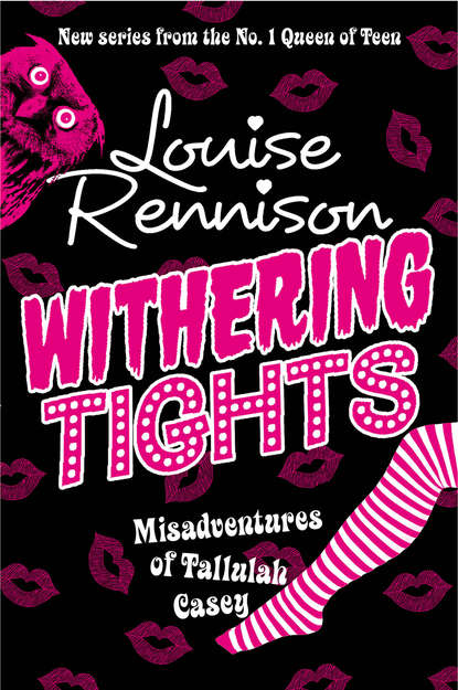 Louise Rennison Withering Tights withering tights