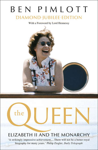 Фото - Ben Pimlott The Queen: Elizabeth II and the Monarchy henry brougham letter to the queen on the state of the monarchy