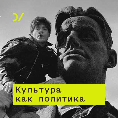 Юрий Сапрыкин Открытие денег: как зарабатывала новая культура? юрий сапрыкин открытие денег как зарабатывала новая культура