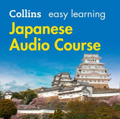 Fumitsugu Enokida Easy Learning Japanese Audio Course: Language Learning the easy way with Collins (Collins Easy Learning Audio Course) sachiko toyozato japanese for beginners learning conversational japanese second edition includes audio disc