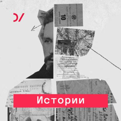 Кирилл Рогов Вперед, в СССР! кирилл рогов экономика против политики почему распался советский союз