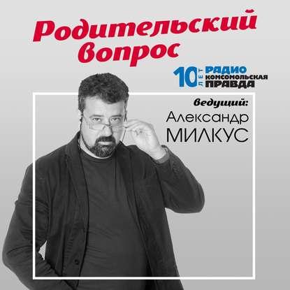 Радио «Комсомольская правда» Эксперимент
