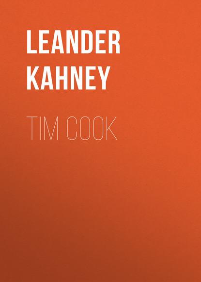 Линдер Кани Tim Cook линдер кани tim cook