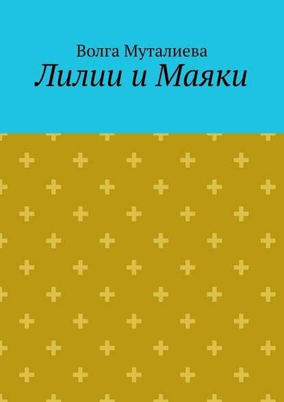 Волга Муталиева Лилии иМаяки clem триптих пазл 3х500 эл 39375 маяки в бушующем океане