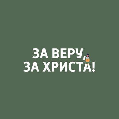 Творческий коллектив шоу «Сергей Стиллавин и его друзья» Предпосылки крестовых походов