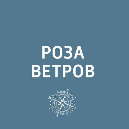 Творческий коллектив шоу «Уральские самоцветы» Археологический музей открылся в Тульском кремле