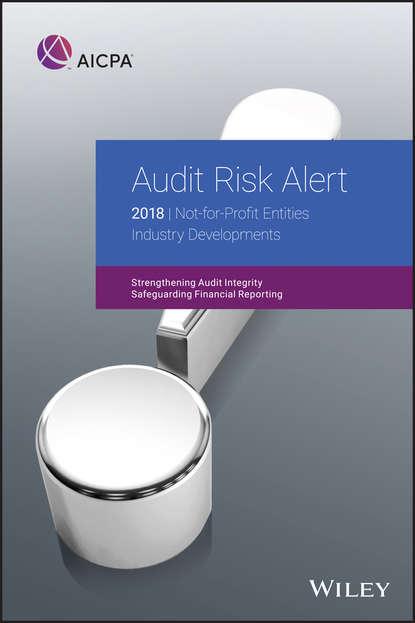 Группа авторов Audit Risk Alert группа авторов measuring market risk