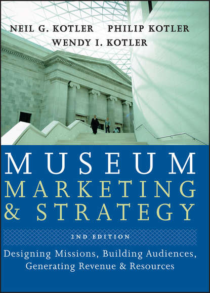 Philip Kotler Museum Marketing and Strategy marketing strategy for medical devices
