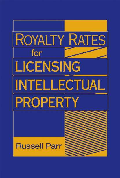 Группа авторов Royalty Rates for Licensing Intellectual Property