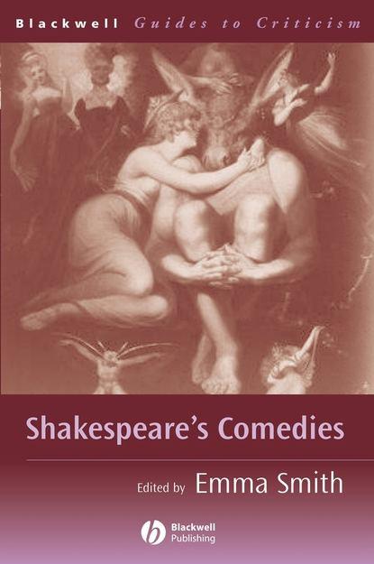 Группа авторов Shakespeare's Comedies группа авторов critical reading across the curriculum
