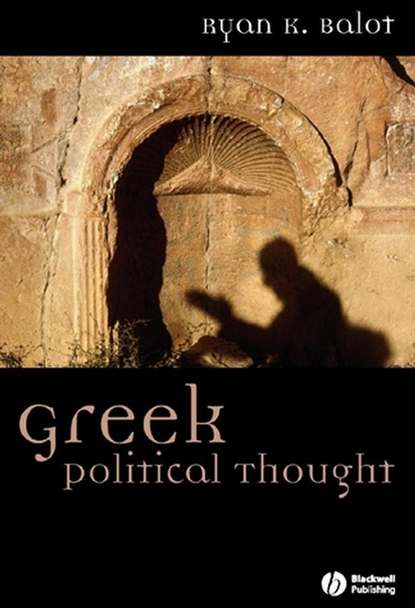Группа авторов Greek Political Thought robert wallace origins of democracy in ancient greece