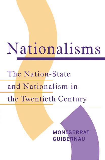 Группа авторов Nationalisms группа авторов forces of nature