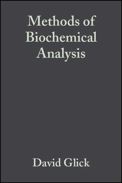Группа авторов Methods of Biochemical Analysis, Volume 16 недорого