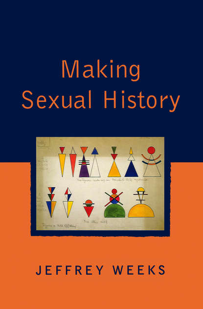 Jeffrey Weeks Making Sexual History jeffrey t evans dha considering the journey one doctor s perspective