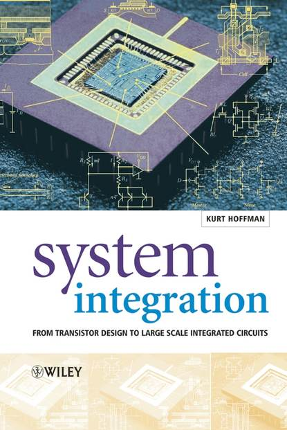 Kurt Hoffmann System Integration недорого