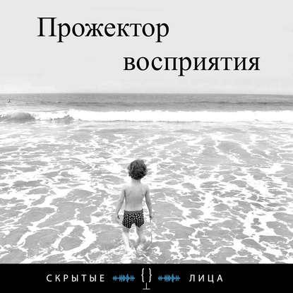 Владимир Марковский Эволюция недорого