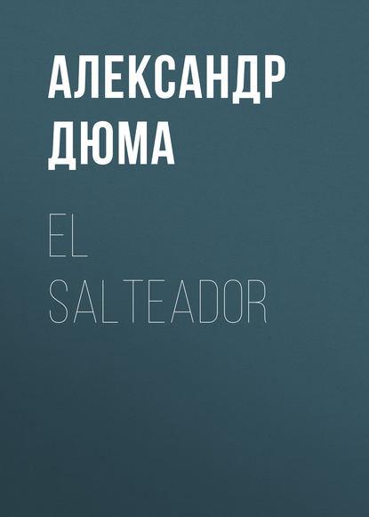 Александр Дюма El Salteador недорого