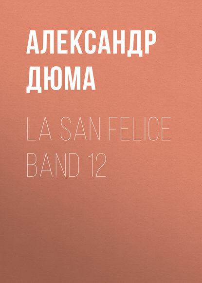 Фото - Александр Дюма La San Felice Band 12 александр дюма la san felice tome 06
