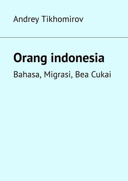 Andrey Tikhomirov Orang indonesia. Bahasa, Migrasi, Bea Cukai