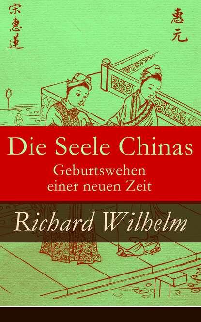Richard Wilhelm Die Seele Chinas - Geburtswehen einer neuen Zeit a hammerschmidt gesprache einer glaubigen seele mit gott