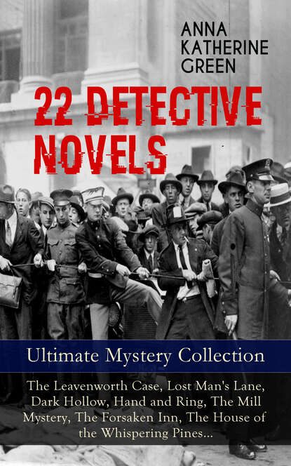 Анна Грин 22 DETECTIVE NOVELS - Ultimate Mystery Collection: The Leavenworth Case, Lost Man's Lane, Dark Hollow, Hand and Ring, The Mill Mystery, The Forsaken Inn, The House of the Whispering Pines… недорого