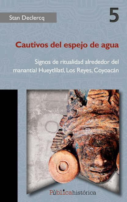 Фото - San Declercq Cautivos del espejo de agua al agua patos платье