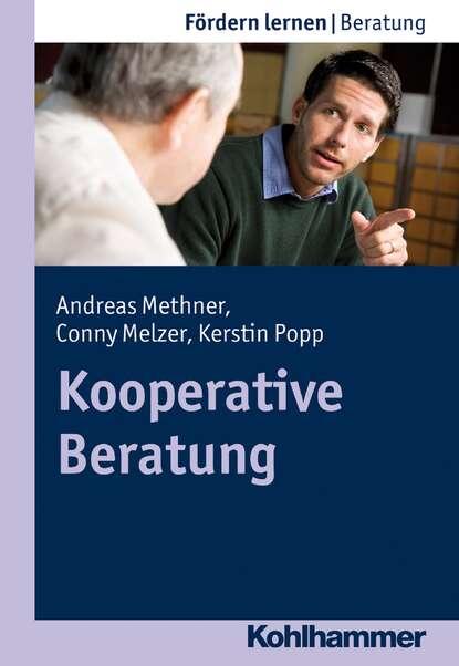 Kerstin Popp Kooperative Beratung группа авторов psychosoziale beratung