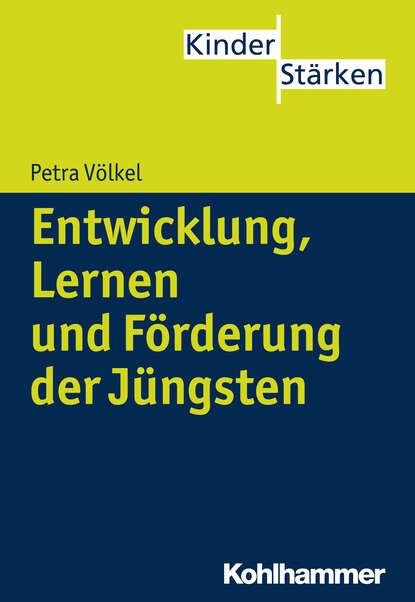 Фото - Petra Völkel Entwicklung, Lernen und Förderung der Jüngsten petra lahnstein emma und prinz