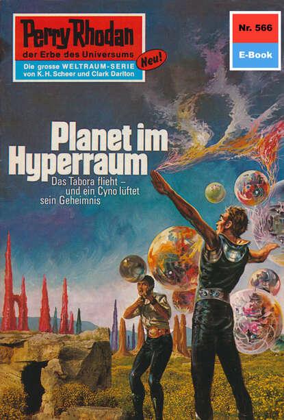 William Voltz Perry Rhodan 566: Planet im Hyperraum недорого