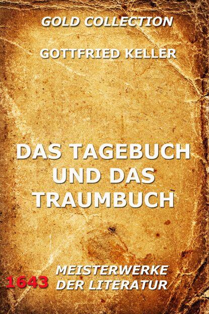 Готфрид Келлер Das Tagebuch und das Traumbuch