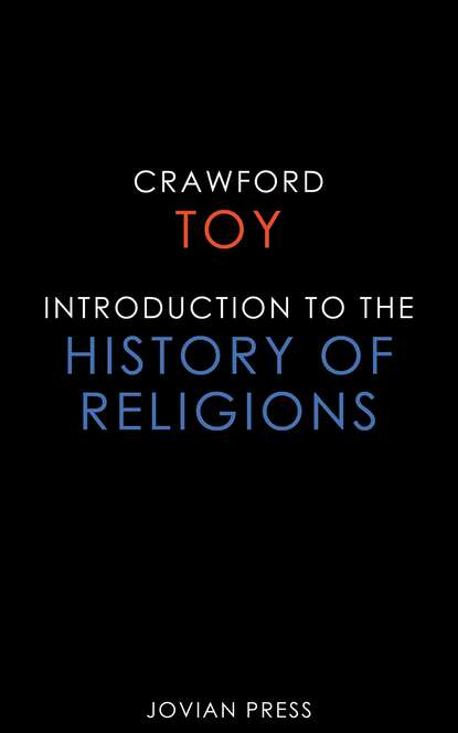 Crawford Howell Toy Introduction to the History of Religions howell ap howell howell ap howell the birthplace and childhood of napoleon