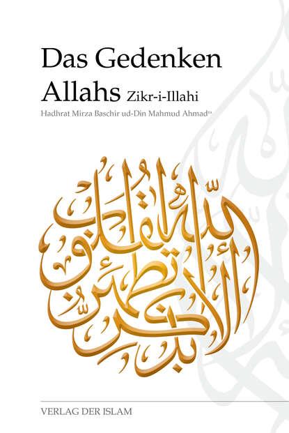 Hadhrat Mirza Baschir ud-Din Mahmud Ahmad Das Gedenken Allahs - Zikr-i-Illahi недорого