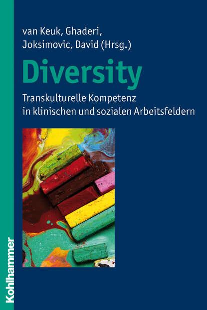 Группа авторов Diversity группа авторов representing youth
