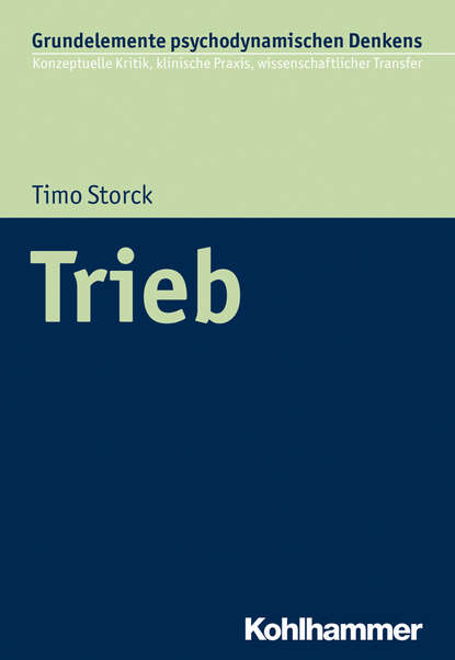 Фото - Timo Storck Trieb timo storck trieb