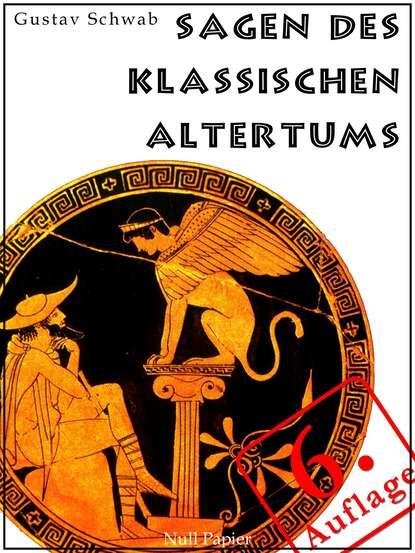 Фото - Gustav Schwab Sagen des klassischen Altertums eduard meyer geschichte des altertums band 3