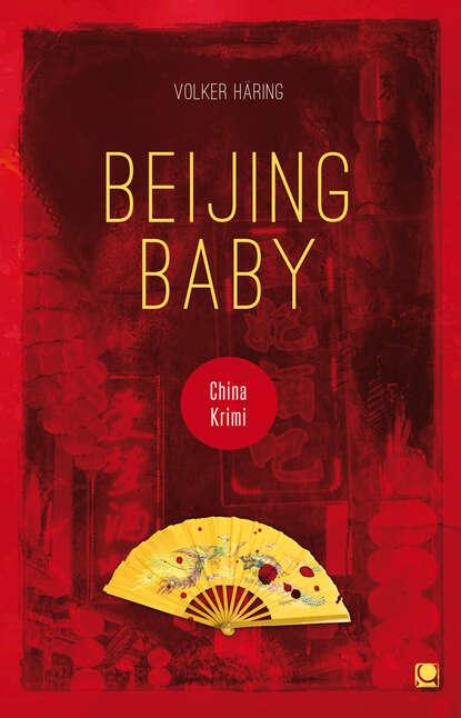 Volker Häring Beijing Baby недорого