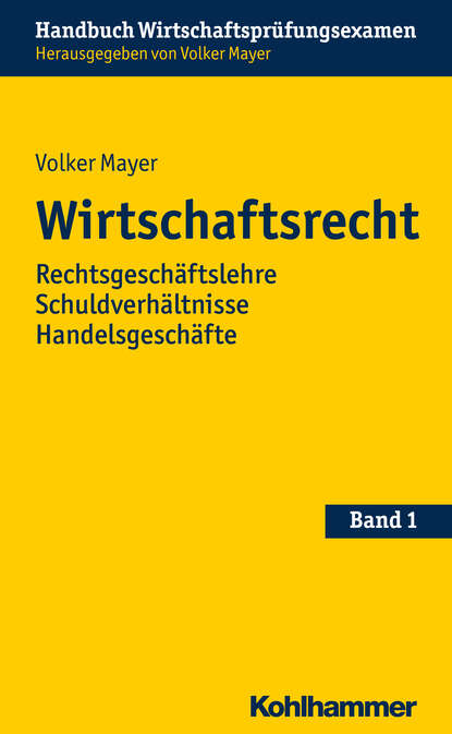 Группа авторов Wirtschaftsrecht kai thorsten zwecker wirtschaftsrecht an hochschulen