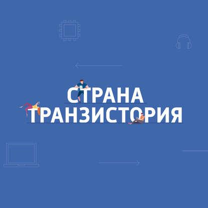 Картаев Павел Google обновила переводчик GoogleTranslate
