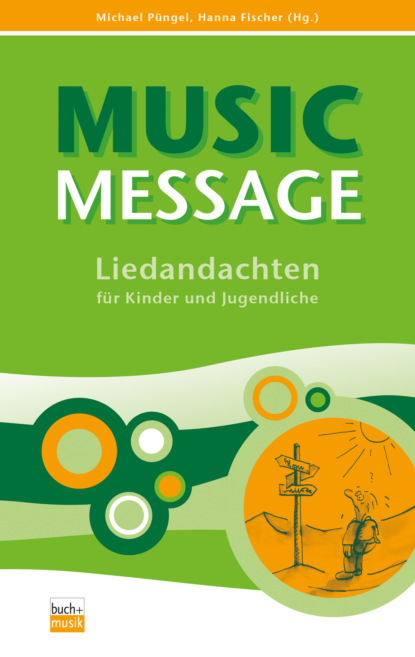 Группа авторов Music Message egon garstick väter in der psychodynamischen psychotherapie mit kindern und jugendlichen