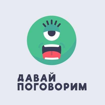 Анна Марчук 57 Что в России лучше, чем за границей