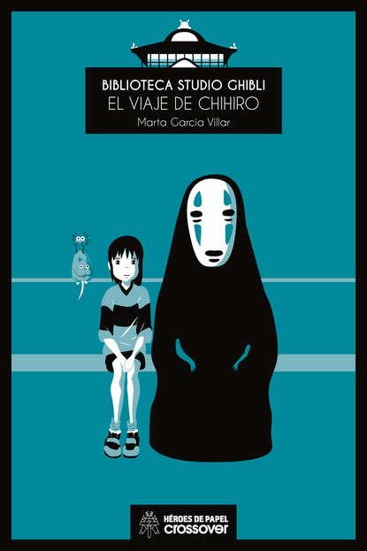 Marta García Villar Biblioteca Studio Ghibli: El viaje de Chihiro marta garcía villar biblioteca studio ghibli el viaje de chihiro