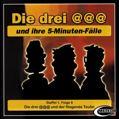Sascha Gutzeit Die drei @@@ (Die drei Klammeraffen), Staffel 1, Folge 8: Die drei @@@ und der fliegende Teufel недорого