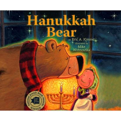 Eric Kimmel Hanukkah Bear (Unabridged) недорого