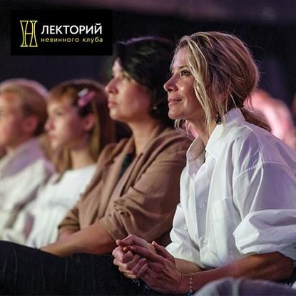 Юлия Высоцкая Перезагрузка 1.0. с Юлией Высоцкой юлия серебрянникова мини книга о