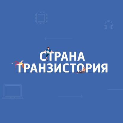 Картаев Павел Яндекс представил новый поисковый алгоритм «Вега»