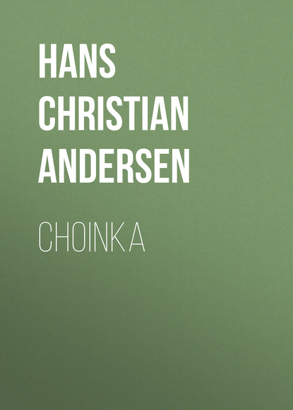 Фото - Ганс Христиан Андерсен Choinka michel bussi mówili że jest piękna